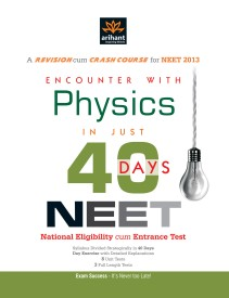 Which books should I refer for NEET exam