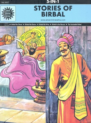Stories of Birbal (5 in 1) price comparison at Flipkart, Amazon, Crossword, Uread, Bookadda, Landmark, Homeshop18