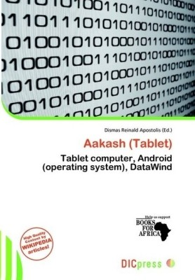 Buy Aakash (Tablet) Book (English): Book