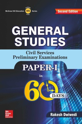 GS Paper 1 in 60 Days (English) 2nd  Edition price comparison at Flipkart, Amazon, Crossword, Uread, Bookadda, Landmark, Homeshop18