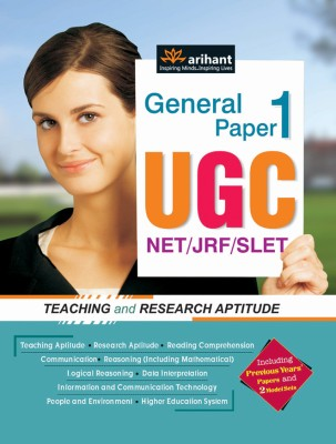 UGC NET Books for Paper II