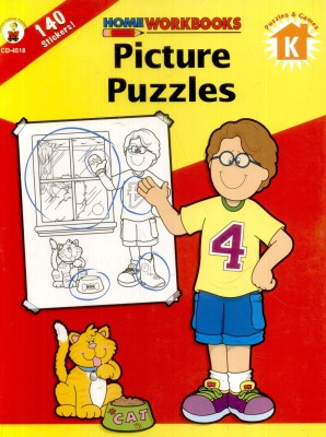 Nursery/LKG/UKG Books: Buy from a collection of 335 Books at