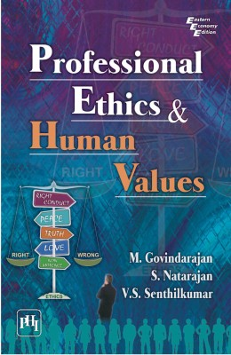 the human and professional values of When one enters the profession of social work, there are many values to learn  one is that personal opinions get put aside for professional ones this means for .