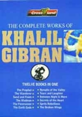 Buy The Complete Works Of Khalil Gibran (English): Book