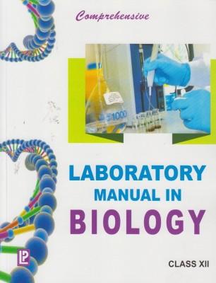 chemistry lab manual class 11 cbse