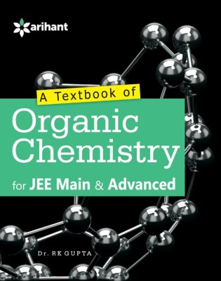 A Textbook Of Organic Chemistry For Jee Main & Advanced (English) 8 Edition price comparison at Flipkart, Amazon, Crossword, Uread, Bookadda, Landmark, Homeshop18