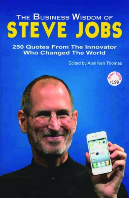 steve jobs book pdf hindi