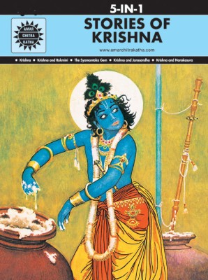 Stories of Krishna (5 in 1) price comparison at Flipkart, Amazon, Crossword, Uread, Bookadda, Landmark, Homeshop18
