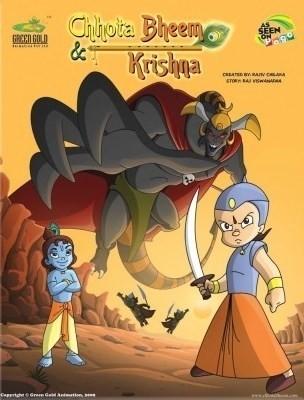 Buy Chhota Bheem: Krishna (Volume) (English): Book