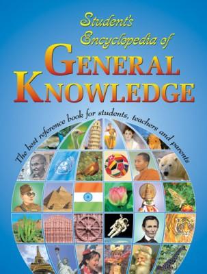 Student's Encyclopedia of General Knowledge price comparison at Flipkart, Amazon, Crossword, Uread, Bookadda, Landmark, Homeshop18