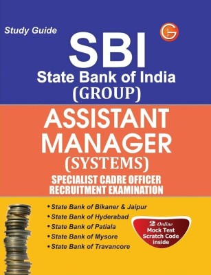 Buy Study Guide SBI Group Assistant Manager (Systems) Specialist Cadre Off 7th  Edition: Book