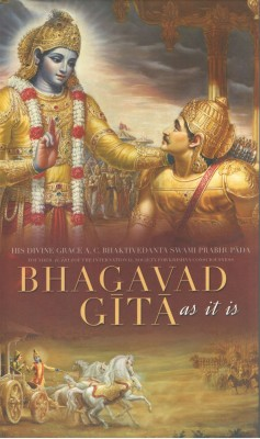 Bhagavad Gita As It Is(English 2015 Edition) (English) price comparison at Flipkart, Amazon, Crossword, Uread, Bookadda, Landmark, Homeshop18
