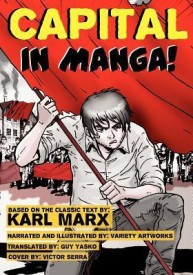Capital - In Manga! (English) (Paperback)