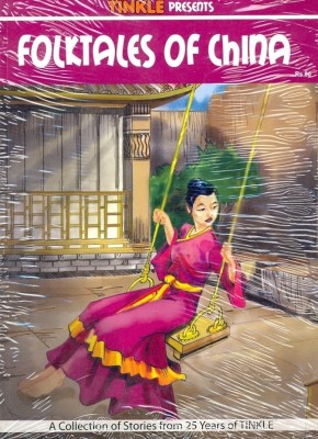 Folktales of China: Chinese Folk Tales price comparison at Flipkart, Amazon, Crossword, Uread, Bookadda, Landmark, Homeshop18