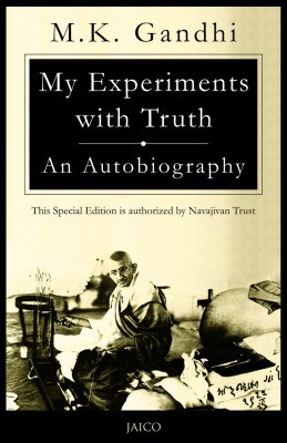 Buy My Exeriments with Truth: An Autobiograhy (English): Book