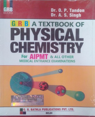 Textbook of Physical Chemistry for AIPMT & All Other Medical Entrance Examination (English) 2nd Edition price comparison at Flipkart, Amazon, Crossword, Uread, Bookadda, Landmark, Homeshop18