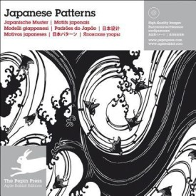 Japanese Patterns (Pepin Patterns, Designs and Graphic Themes) PAP/CDR MU Edition (Paperback)