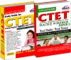CTET Central Teacher Eligibility Test: Social Studies / Social Science Guide + Practice Workbook Paper - 2, Class 6 - 8 (Set of 2 Books)