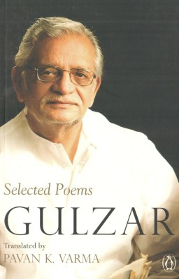 Buy Selected Poems (English): Book