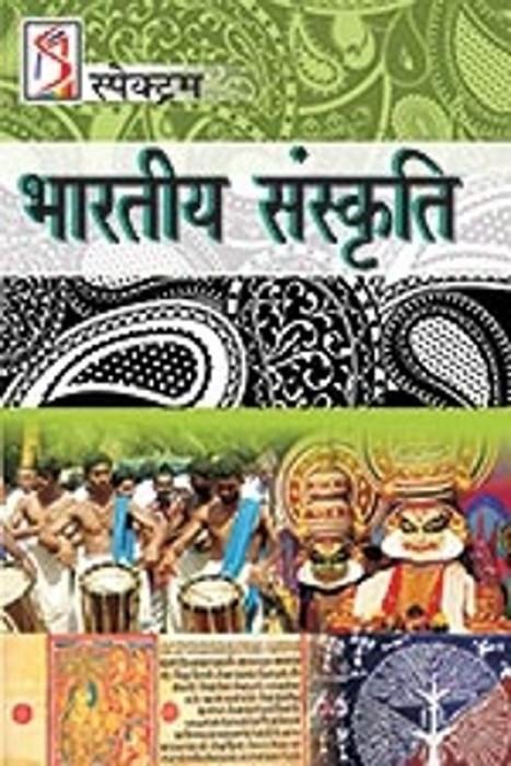 Bhartiya Sanskriti Buy Bhartiya Sanskriti By Spectrum