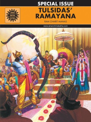 Tulsidas Ramayana price comparison at Flipkart, Amazon, Crossword, Uread, Bookadda, Landmark, Homeshop18
