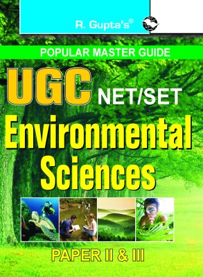UGC-Environmental Science Guide (Paper 2 and 3) 1st Edition price comparison at Flipkart, Amazon, Crossword, Uread, Bookadda, Landmark, Homeshop18