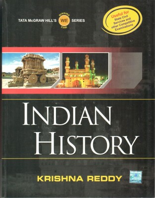 Buy Indian History (English) 1st Edition: Book