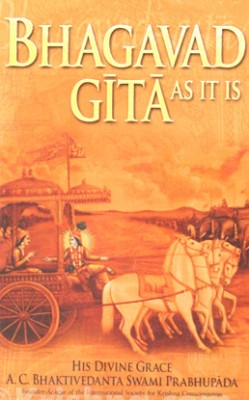 Bhagavad-Gita: As It Is New edition Edition price comparison at Flipkart, Amazon, Crossword, Uread, Bookadda, Landmark, Homeshop18