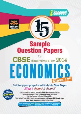 Good Custom Economics Papers | from essayhave com