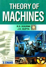 Buy Theory of Machines: Book