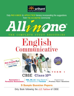 All-in-One English Communicative CBSE Class 10th Term - I Code:F189 PB (English) 2nd Edition price comparison at Flipkart, Amazon, Crossword, Uread, Bookadda, Landmark, Homeshop18