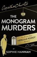 The Monogram Murders (English): Book