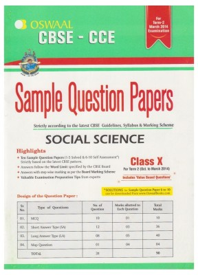 CBSE - CCE Social Science : Sample Question Papers - Term 2 (Class 10) price comparison at Flipkart, Amazon, Crossword, Uread, Bookadda, Landmark, Homeshop18
