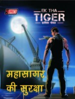 EK THA TIGER - HINDI: Book