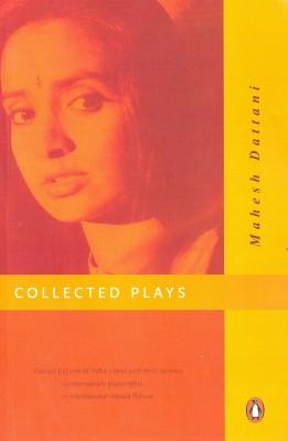 Collected Plays price comparison at Flipkart, Amazon, Crossword, Uread, Bookadda, Landmark, Homeshop18