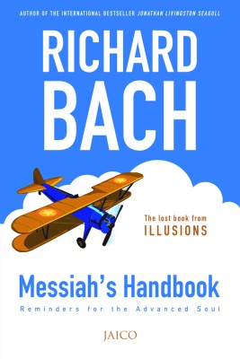 Messiah???s Handbook price comparison at Flipkart, Amazon, Crossword, Uread, Bookadda, Landmark, Homeshop18