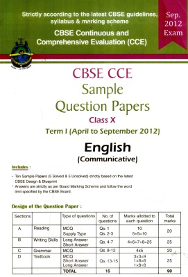 english essay book icse      english literature sample paper   class x    years