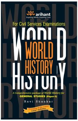 For Civil Services Examinations - World History : General Studies (Paper - 2) 1st Edition price comparison at Flipkart, Amazon, Crossword, Uread, Bookadda, Landmark, Homeshop18