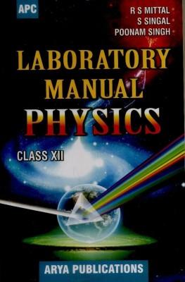 Buy Laboratory Manual Physics (Class - 12) (English) 4th Edition: Book