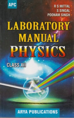 Buy Laboratory Manual Physics Class XII (English) 4th Edition: Book