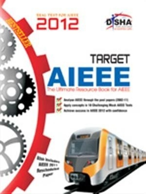 Buy Target AIEEE 2012 10th Edition: Book