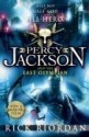 Percy Jackson and the Last Olympian (English): Book