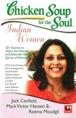 Chicken Soup For The Soul:indian Woman price comparison at Flipkart, Amazon, Crossword, Uread, Bookadda, Landmark, Homeshop18