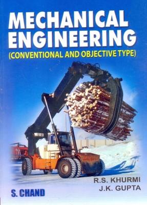 Mechanical Engineering (English, Paperback) low price