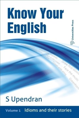 Know Your English (Volume 1) price comparison at Flipkart, Amazon, Crossword, Uread, Bookadda, Landmark, Homeshop18