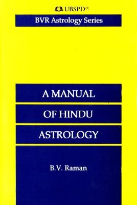 A Manual Of Hindu Astrology 23 Edition price comparison at Flipkart, Amazon, Crossword, Uread, Bookadda, Landmark, Homeshop18