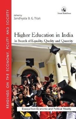 Education for All by Gandhi M.K. (English) price comparison at Flipkart, Amazon, Crossword, Uread, Bookadda, Landmark, Homeshop18