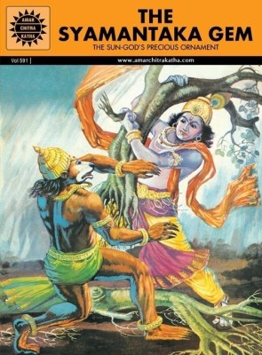 Buy The Syamantaka Gem (Hindi): Book