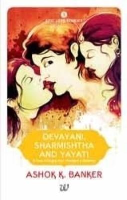 Devayani, Sharmishtha and YayatI price comparison at Flipkart, Amazon, Crossword, Uread, Bookadda, Landmark, Homeshop18
