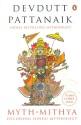 Myth = Mithya : A Handbook of Hindu Mythology (English): Book